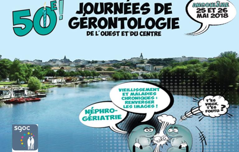 Visuel SGOC Angoulême 2018