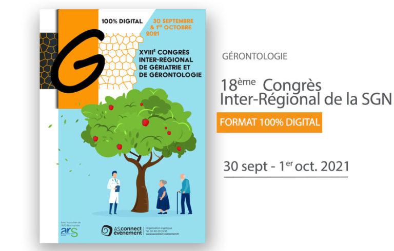 18e Congrès de la Société Gérontologique de Normandie